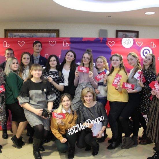 #МолодёжьРузаевки побывала на республиканском форуме добровольцев